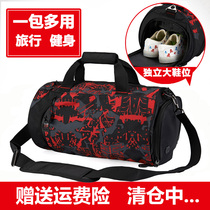 fitness bag sports bag men and women shoulder bag Messenger bag portable basketball bag barrel bag training soccer bag tide