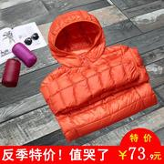 2017 new winter jacket short thin Korean female hooded ultra portable size slim mother dress coat