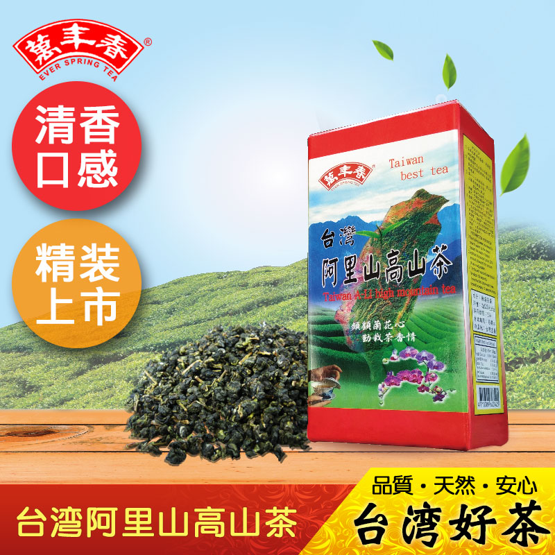 Wannianchun Tea Industry Taiwan Alpine Tea Alishan Mountain Taiwan Tea Alishan Mountain Tea New Products