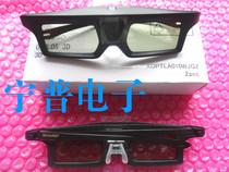 Lunettes 3D nettes neuves AN-3DG45 pour 640 830 840 X50 850 960 UD10 series