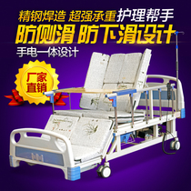 Nursing bed household Multifunctional electric flip old man with perforated medical bed paralysis sick people with bed automatic