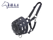 Ying riding with limited-time discount special equestrian supplies horse mouth horse bridle horse mouth cover horse mouth anti-bite sleeve