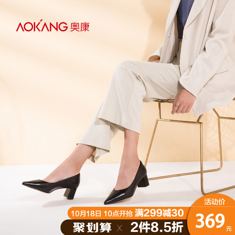 Women's shoes, spring and autumn, leather office, fashion women's shoes, simple, pointed, plain, casual commuter shoes.