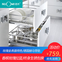 NUOMI/Nomi Cabinet Ladle Double-deck Kitchen Drawer Type Nano-coated Bowl and Dish Basket Damping Seasoning Ladle