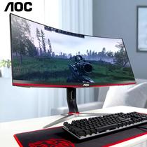 AOC 34 pouces 200Hz écran 2K surface 21:9 petit pistolet en acier avec écran de poisson 05ms en réponse à CQ34G2Z écran large PS4K144HZ 29 ordinateur de bureau ascenseur d'écran incurvé 32