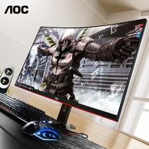 AOC 32 pouces incurvé 2K écran 144Hz poulet manger jeu 1ms en réponse à la concurrence électronique HD écran d'ordinateur de bureau LCD CQ32G1 écran incurvé Internet café 27 écran PS4 mur externe suspendu
