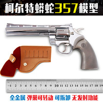 Electric toy gun from the best shopping agent yoycart com