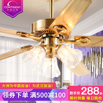 Light Luxury fan lamp ceiling fan lamp living room home dining lamp with fan chandelier fan simple modern copper color one