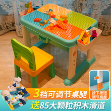 Children's high building block table toys multi-function 1 baby 6 assembly puzzle 2-3 big particles intelligence brain