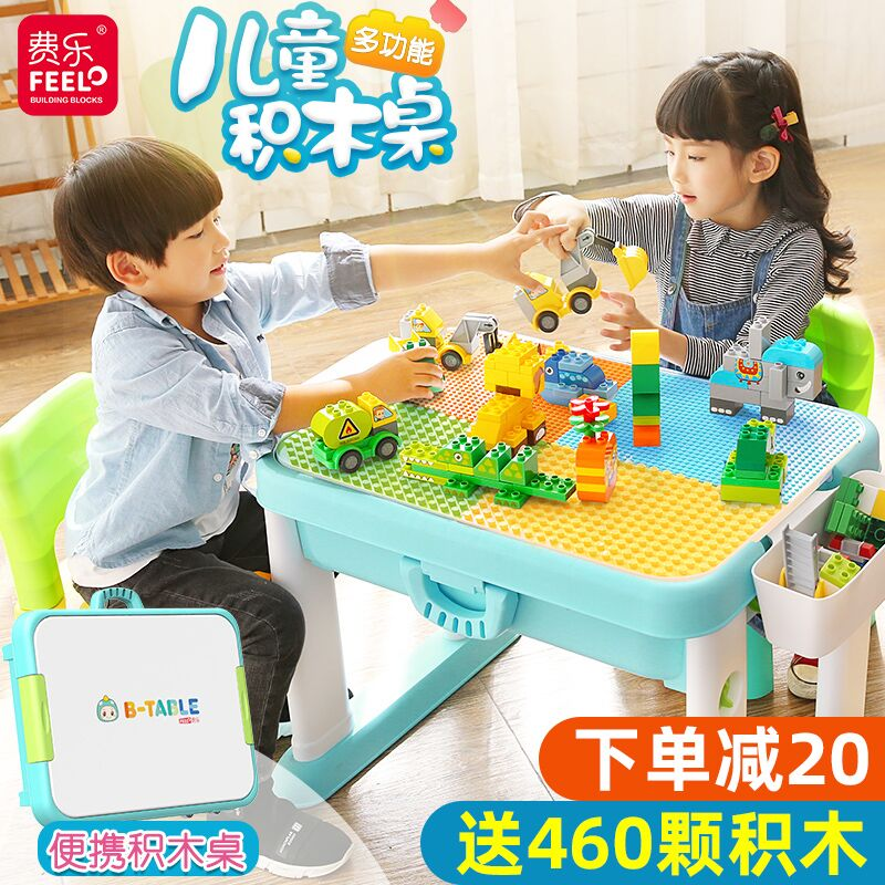 Feilego Building Block Multifunctional Learning Tables Include Sets, Size Particles Assembly, 5 Toys Intelligence, 3-6 Years Old