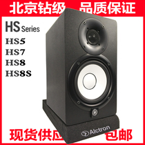 YAMAHA Yamaha HS5 HS7 HS8 hs8s Bass gun Active listening speaker new White basin genuine