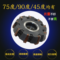 Xixia Villa can be transferred end milling Cutter Disc 75 degree knife pad boring and milling machine heavy blade thick milling disc gma63-63