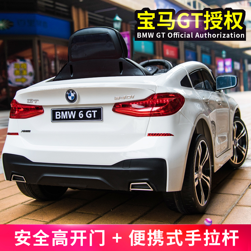 BMW Children's Electric Vehicle Remote Control Toy Car