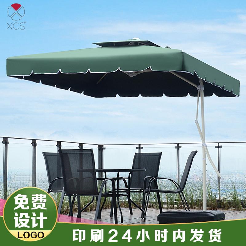 Parasol extérieur Parasol Grand parapluie Extérieur Décrochage Jardin Parapluie Extérieur UV pliant parapluie Parasol