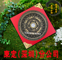 (Taiwan Dongding Compass) (22 0CM ) 7 inch 2 bakelite three-in-one Feng Shui Compass(large agate needle)