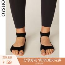 Oysho 1 pair yoga & Pilates socks 36809490800