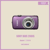 Romantic machine Canon DIGITAL IXUS 200 IS ccd camera Zhao Ruth the same.