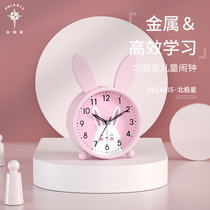 Polaris cartoon small alarm clock Students use the bedroom mute alarm table Childrens special large volume smart bedside clock