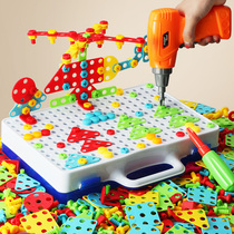 Primary school students twist the screw drill hands-removable loading nut Assembly combination puzzle children boys toys