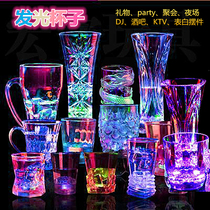 Creative pour water on the bright color girl Heart water cup induction couple glowing cup to send lover girlfriend birthday present
