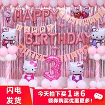 День рождения украшения сцены установить воздушный шар ребенка один-летний мальчик и девочка счастливая тема партии фон стены