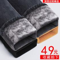 Épaississement et peluche taille haute pantalon de crayon noir chaud