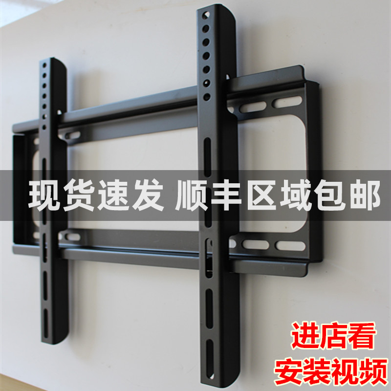 Thicken Kangjia TV universal hanger 32 40 43 49 55 58 65 inch original TV wall rack wall mount bracket