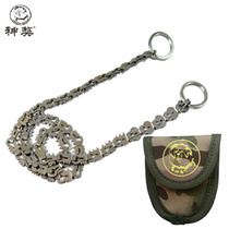 God Mastiff Tibetan Mastiff chainsaw portable wire saw hand saw survival saw rope saw line saw outdoor camping camping equipment