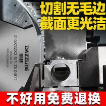 Round saw blade cutting machine metal cutting carbide blade high-speed net stainless steel galvanized iron pipe ceramic cold saw