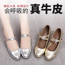 Dance shoe girl Latin Dance shoes adult womens Square dancer adult soft bottom Summer square with ballroom dance shoe leather