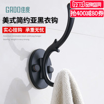 Black single hook living room wall-mounted bathroom toilet bedroom hook American creative key hook