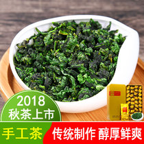 Traditional handmade Anxi Tieguanyin tea Special Luzhou-Flavor oolong gift Box 2018 New Tea 500 g