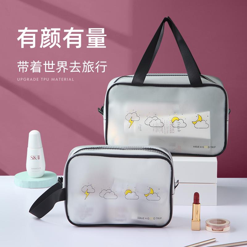 Make-up bag women 2020 new super-fire portable travel brush waterproof large capacity can put water milk storage box wash bag