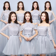 2017 new Korean bridesmaid dresses bridesmaid dresses in autumn and winter in the long section of the sisterhood of short evening dress show thin woman