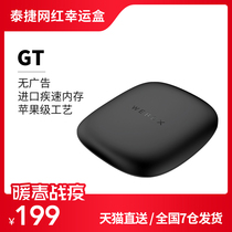 New TP box WEBOX GT Wireless WIFI network set-top box HD player TV box