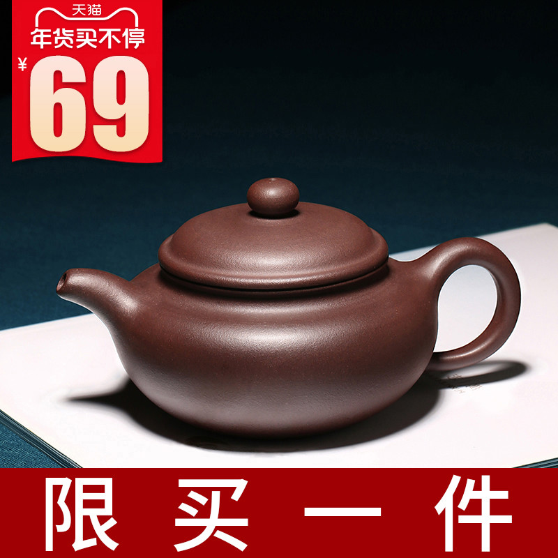 Yixing purple sand pot famous home pure hand-made authentic tea size capacity single tea set family antique pot