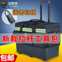 Faust large multifunctional rod kit canvas installation and maintenance electrician bag thickening increase rod bag