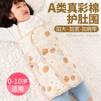 Belly belly around the baby autumn and winter in the big baby winter thick warm four seasons to prevent cold sleep anti-kick