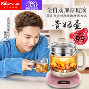 Bear health pot full automatic thick glass multifunctional electric kettle pot of tea tea tea pot