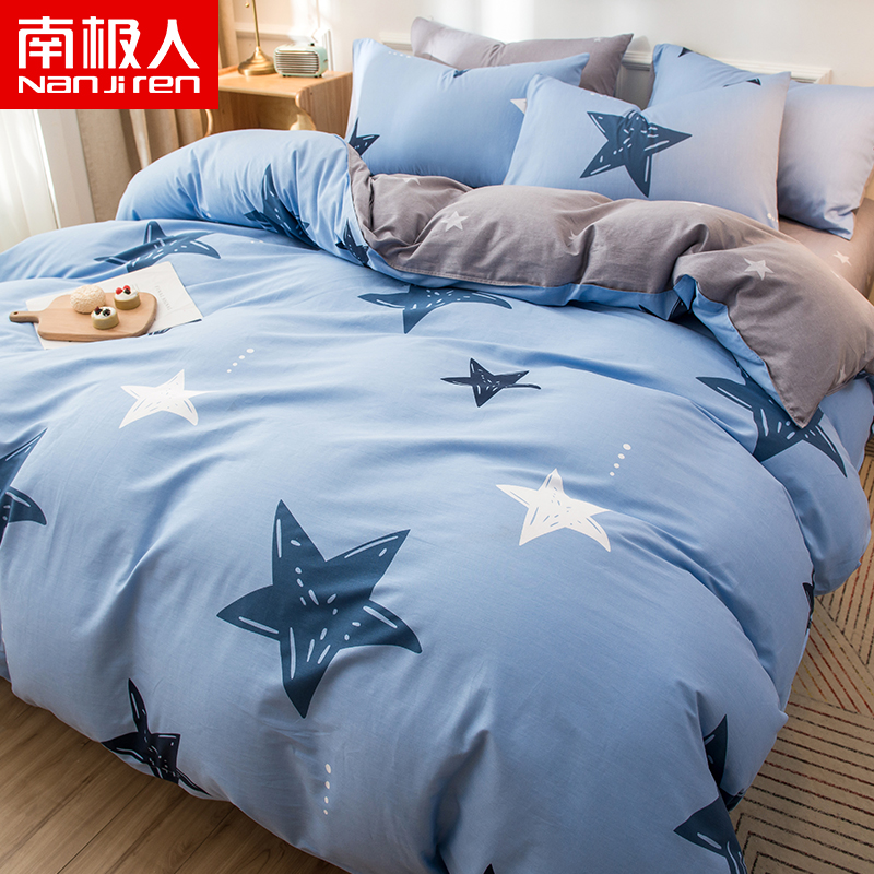 Antarctic cotton four-piece set 100 bed single set student dormitory autumn and winter cotton three-piece set bedding 4