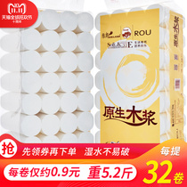 Villans toilet paper wholesale Household affordable roll paper paper towel whole box home installed without core toilet web paper