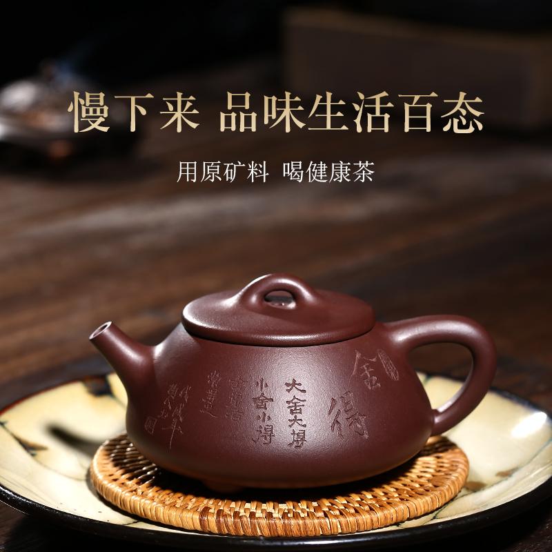 Sanding gift Yixing purple sand pot all-pure handmade old purple mud scenery boat stone pot kung fu teapot home set