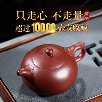 Exécuter sable cadeau Yixing violet sable pot Pur à la main Xishi Ruyi Gongfu théière Originale mine vieux violet argile service à thé