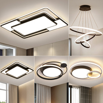 Living room light simple modern atmosphere led ceiling decoration 2019 new package combination whole house lighting package