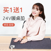 Heating mouse pad hot table mat oversized winter office desktop warm students warm hand table electric heating pad