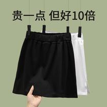 Sweatshirt female base artifact fart curtain hem spring and autumn Joker cotton inside cover half-length small white skirt