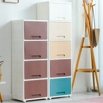 45cm wide flip-top storage cabinet home thickened large multi-function five-cabinet toy miscellaneous cabinet locker