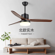Nordic fan chandelier dining room home living room modern simple solid wood electric fan bedroom fan lamp ceiling fan lamp