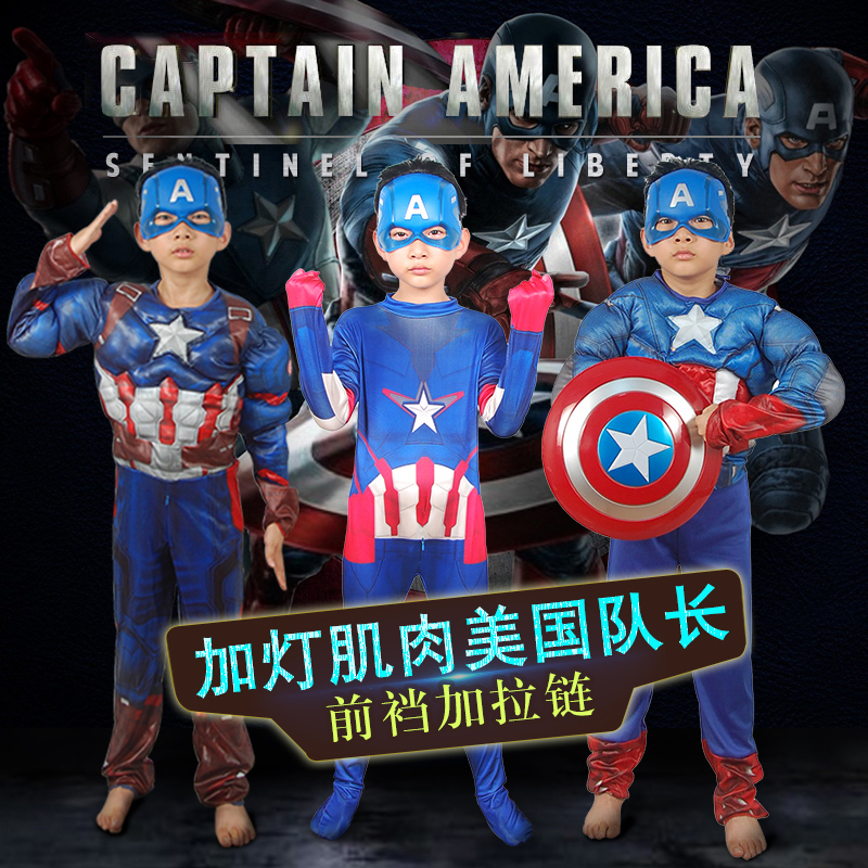 Cosplay Clothes,Halloween Clothes,Halloween Kids Costume Boy Avengers Cosplay Show Set Superman Captain America Clothes