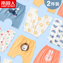 Male baby cotton three-point pants Female childrens Harlan pants Baby big pp pants Summer pants thin section shorts tide